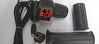 Ручки газа половинчатая,  с индикатором напряжения от 8v до 99v и ключом включения.