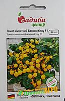 Семена томата комнатного Балкони Елоу  F1, среднеранний 10 шт, Satimex (Сатимекс), Германия