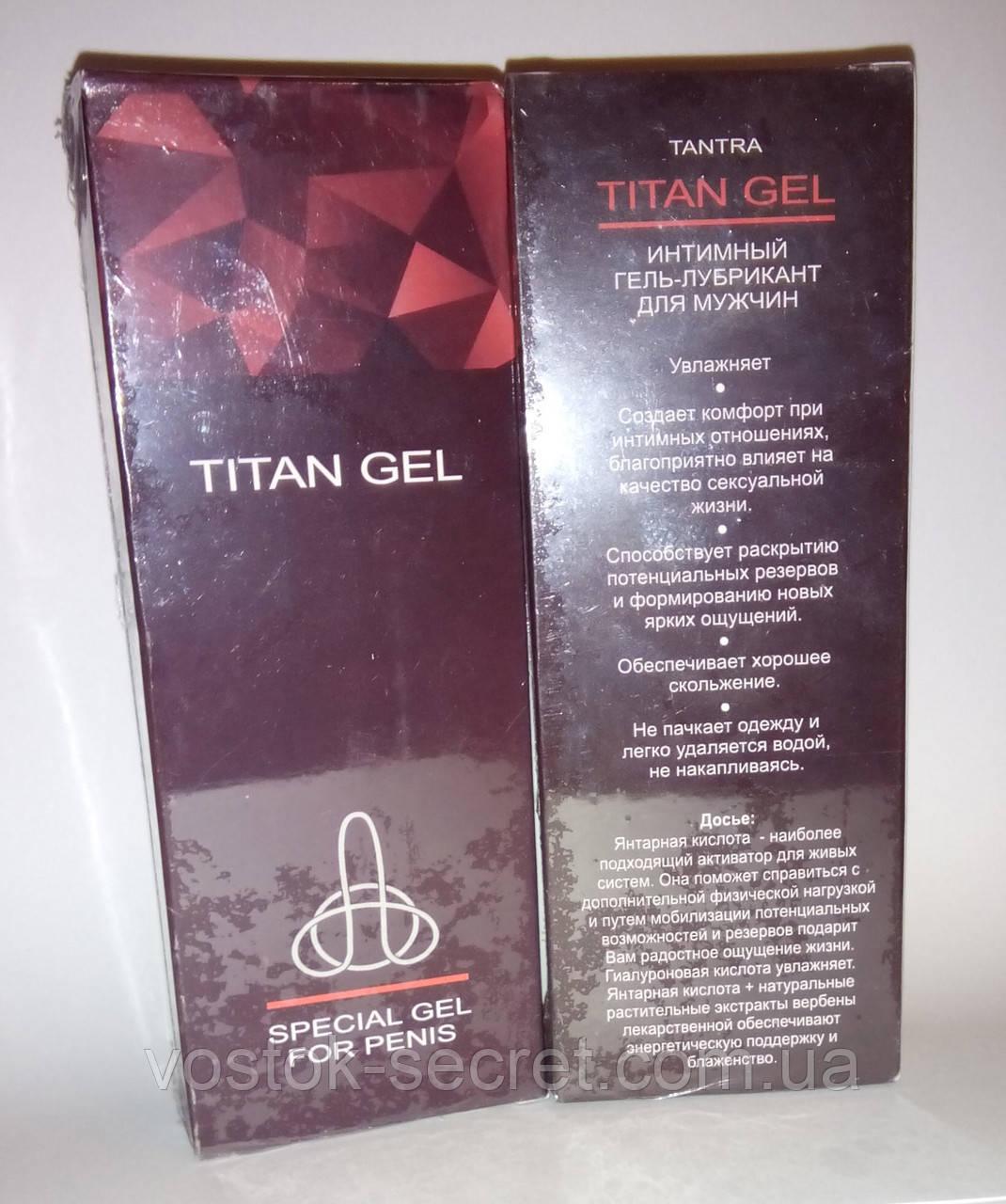 титан гель titan gel для увеличения полового члена