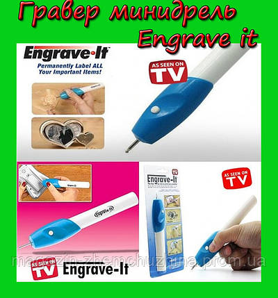 Гравер минидрель Engrave It (мини гравер на батарейках), фото 2