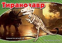 Сборная модель тиранозавра (2 пластины), фото 1