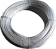 Трос стальной оцинкованный 3 мм