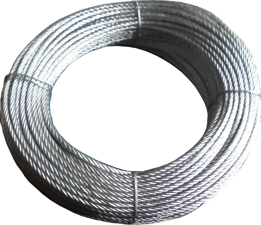 Трос стальной оцинкованный 4 мм