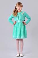 Модный костюмчик бирюзового цвета для девочки