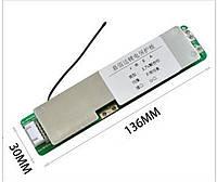 BMS 3, серия 12,6v :до 140а Li-ion для блоков бесперебойного питания и солнечные электростанции