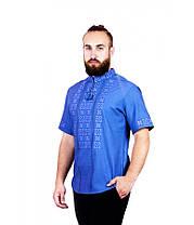 Рубашка вышитая крестиком и украшенная мережкой М-403-19 | Сорочка вишита хрестиком та оздоблена мережкою, фото 3