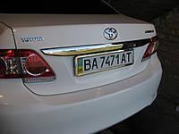 TOYOTA COROLLA (2010+) Накладка над номером на крышку багажника (нерж.)