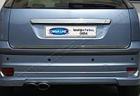 FORD FOCUS накладка нижней кромки крышки багажника (нерж.) (HB)