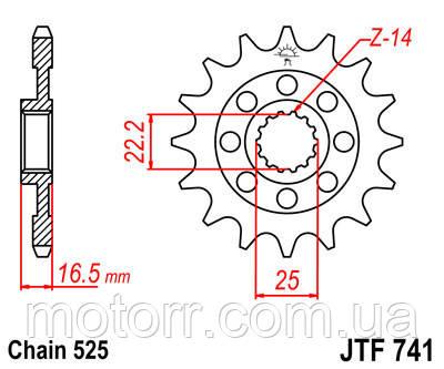 Звезда передняя JT JTF741.15