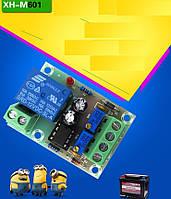 Модуль управления зарядом XH-M601, фото 1
