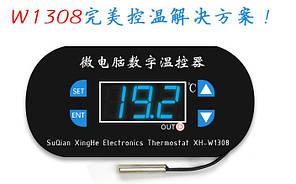 Терморегулятор XH-W1308 12V
