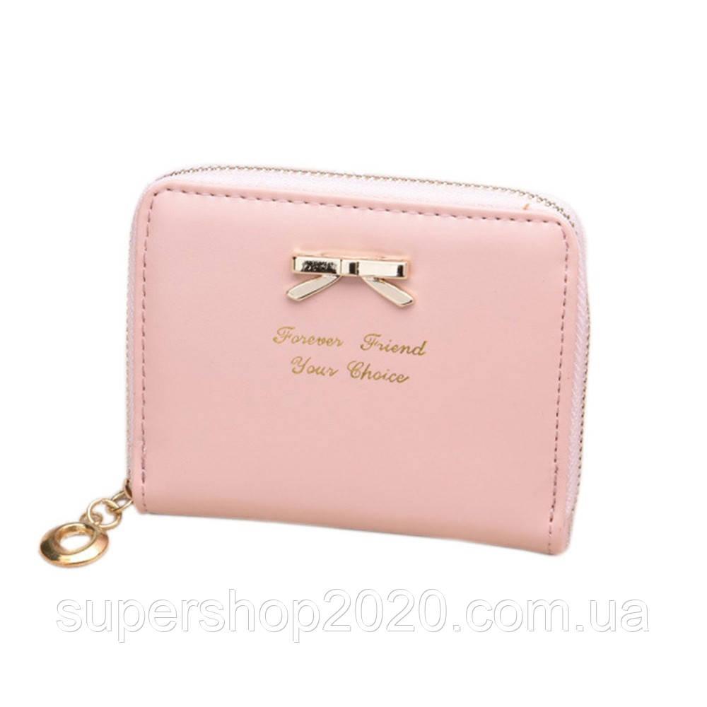 Жіночий гаманець леді Puese Light Pink