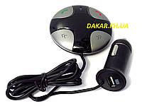 Автомобильный FM модулятор с Bluetooth и USB зарядкой на магните