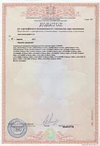 Сертификат Luxeon аккумуляторы, приложение 2013