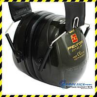 Наушники противошумные складные 3M Peltor Optime II HI-VIZ (H520F-460-GB).