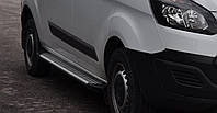 Ford Tourneo Custom Боковые площадки X5-тип (2 шт., алюм.) короткая база