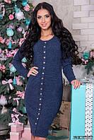 Женское вязаное платье цвет джинс в дизайне меланж 320/1