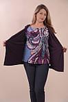 Блуза двойка баклажан ботал , бл 052-1, размер 50-54, фото 5