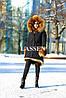 Парка с мехом финского енота, фото 8