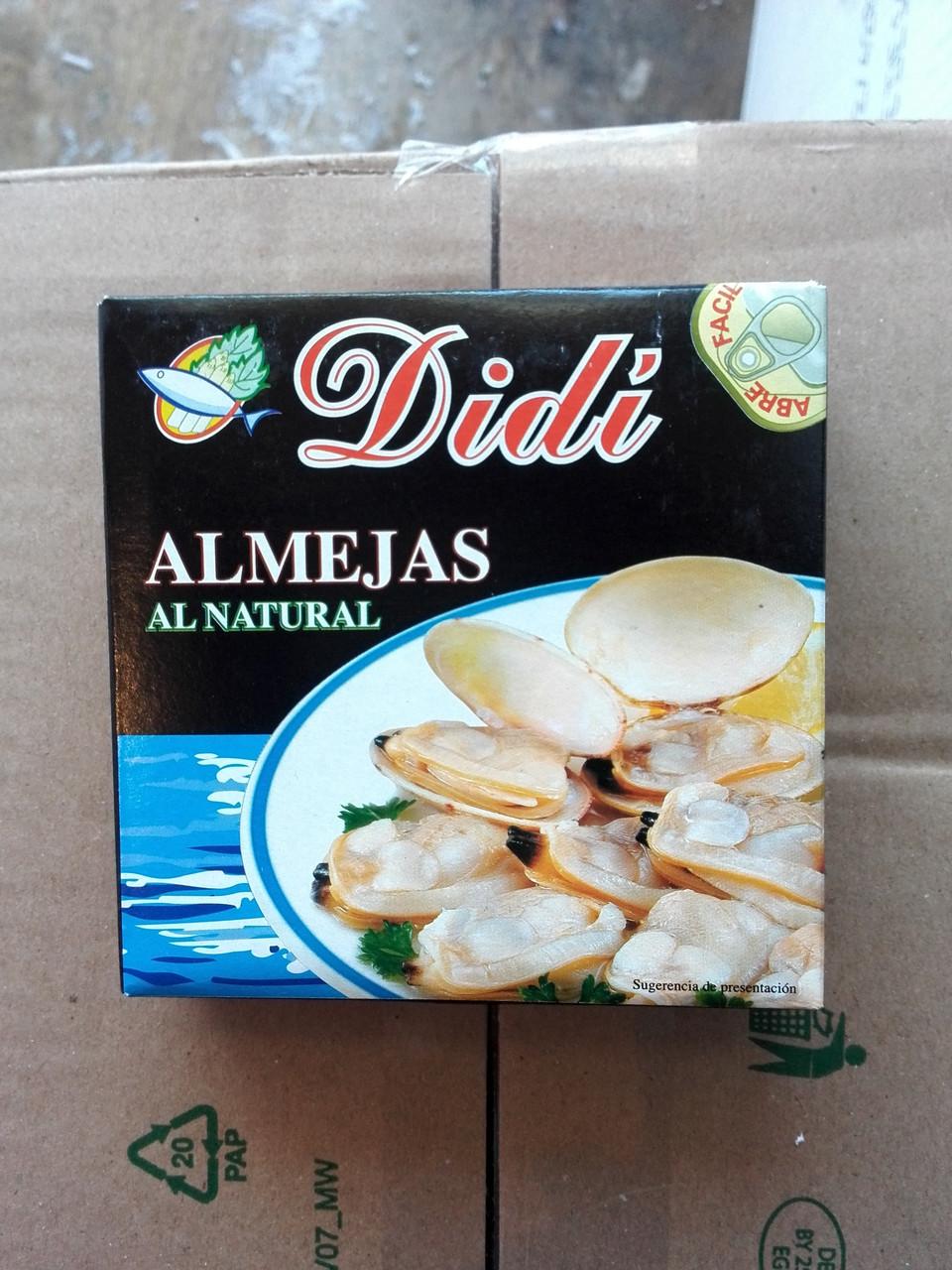 Моллюски в собственном соку Almejas Al Natural Didi, 111 г