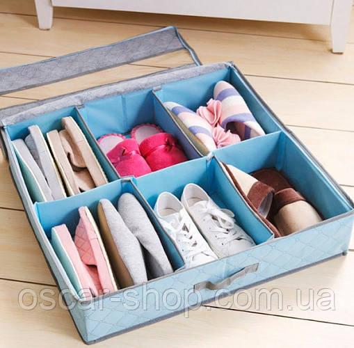 Органайзер для обуви Голубой