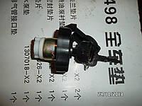 Крышка бензобака с ключами Foton 1043
