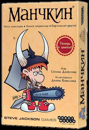 Настольная игра Манчкин, фото 2
