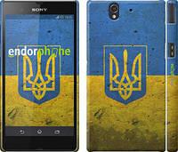 "Чехол на Sony Xperia Z3 Compact D5803 Флаг и герб Украины 2 ""378m-277"""