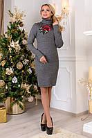 Теплое трикотажное серое платье Пейдж Modus  44-50 размеры