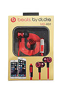 Н-ки Beats by dr. Dre MD-A91 Red