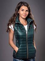Жилетка женская молодежная утепленная, темно зеленый, Размеры: XL, XXL