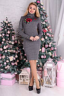 Теплое трикотажное темно-серое платье Пейдж Modus  44-50 размеры