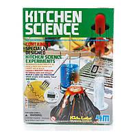 Детская лаборатория 4М. Опыты на кухне
