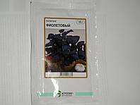 Семена Базилик Фиолетовый 10 граммов Агропак