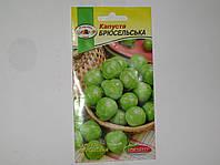 Семена Капуста брюссельская  0,5 грамма Тorseed