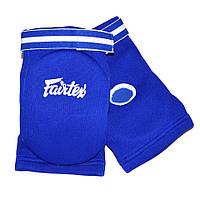 Налокотники Fairtex EBE1 blue, фото 1