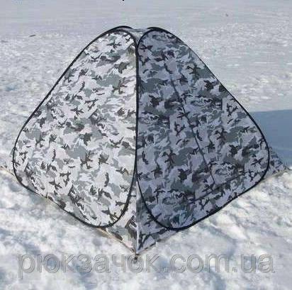 Палатка 2.0х2.0 зимняя автомат, фото 2
