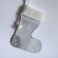 Новогодний носок для подарков #2