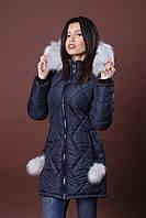 Зимняя женская молодежная куртка. Код К-79-36-17. Цвет синий с светлым мехом.