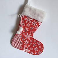 Новогодний носок для подарков #9