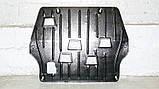Захисту піддону картера двигуна і кпп Volvo (Волво) Полігон-Авто, Кольчуга, фото 6