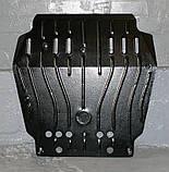 Захисту піддону картера двигуна і кпп Volvo (Волво) Полігон-Авто, Кольчуга, фото 7