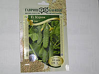 Семена Огурец самоопыляющийся Кураж F1, 500 семян Гавриш