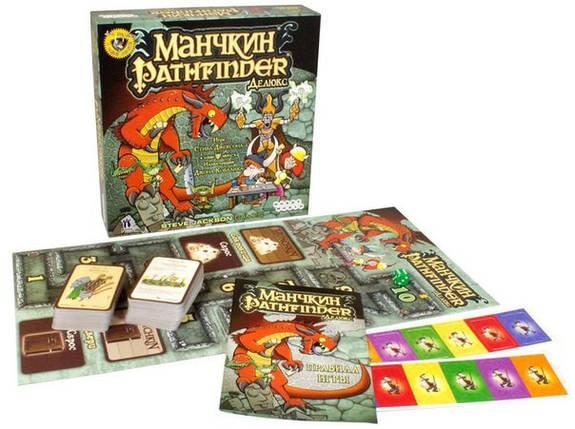 Настольная игра Манчкин Pathfinder, фото 2