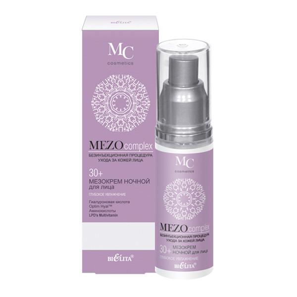 """Мезокрем ночной для лица """"Глубокое увлажнение"""" 30+ Bielita MEZO Complex 50 мл"""