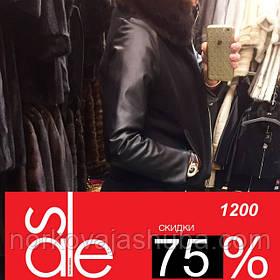 Распродажа коллекции скидка 75 % и больше на пальто и куртки - уточняйте наличие размеров