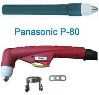 Плазменный резак Panasonic P-80 в сборе к KIND CUT-70C и KIND-100C и расходные части к нему