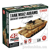 Объемный пазл 4D Master Танк M1A2 Abrams Desert Camouflage 26326