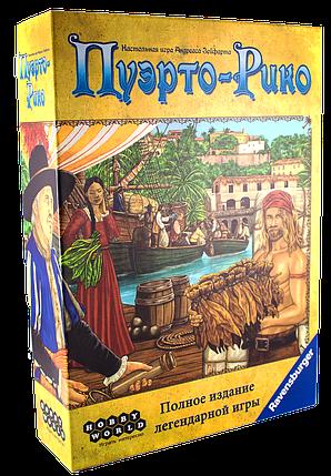 Настольная игра Пуэрто-Рико, фото 2