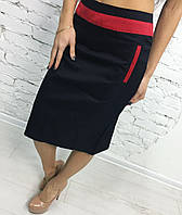 """Офисная женская юбка-карандаш """"Marta"""" с контрастными вставками (2 цвета)"""